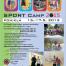 15-04-07-camp-ponikla-02-600-700
